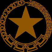 Menteri Sekretaris Negara